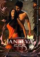 Janleva 555 Hot Poster