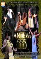 Janleva 555 Wallpaper Poster