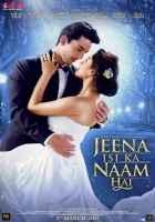 Jeena Isi Ka Naam Hai Arbaaz Khan Manjari Fadnis Poster