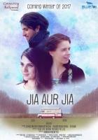 Jia Aur Jia Photos