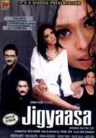 Jigyaasa - Woman On The Top Photos