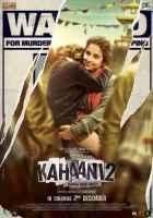 Kahaani 2 - Durga Rani Singh Image Poster