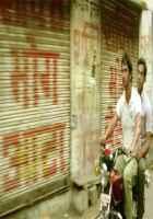 Kai Po Che Raj Kumar Yadav Sushant Singh Rajput Pics Stills