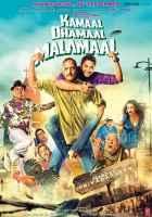 Kamaal Dhamaal Malamaal Wallpaper Poster