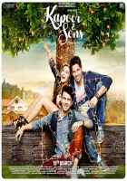 Kapoor & Sons Image Poster