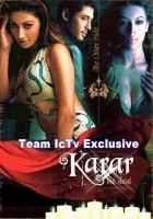Karar - The Deal  Poster