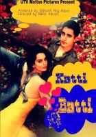 Katti Batti Photos