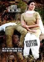 Kerry on Kutton Satyajeet Dubey Aradhana Jagota Poster