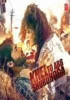 Khel To Abb Shuru Hoga Ruslaan Mumtaz Devshi Khanduri Poster