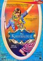 Khoobsurat 2014 Sonam Kapoor Goggle Poster