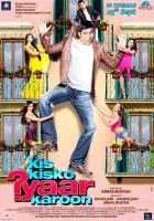 Kis Kisko Pyaar Karu Image Poster