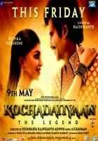 Kochadaiyaan Deepika Padukone Rajinikanth Poster