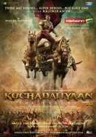 Kochadaiyaan First Look Poster