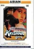 Krishna Image Poster