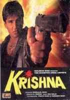 Krishna Sunil Shetty Poster