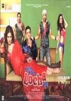 Kuch Kuch Locha Hai First Look Poster