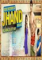 Kuku Mathur Ki Jhand Ho Gayi Image Poster