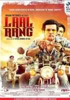 Laal Rang  Poster