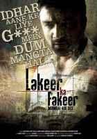 Lakeer Ka Fakeer Images Poster