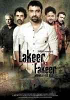 Lakeer Ka Fakeer Photos