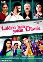 Lakhon Hain Yahan Dilwale  Poster
