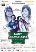 Last Benchers Wallpaper Poster
