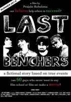 Last Benchers Photos