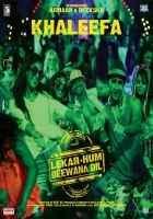 Lekar Hum Deewana Dil Image Poster