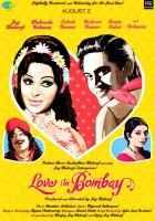 Love in Bombay Photos