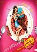 Love Recipe Photos Poster