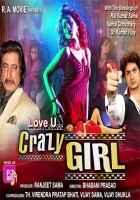 Love U Crazy Girl Hot Poster