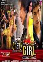 Love U Crazy Girl Pics Poster