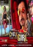 Love U Crazy Girl Shakti Kapoor Nitika Sharma Sexy Poster