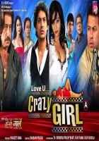 Love U Crazy Girl Wallpaper Poster