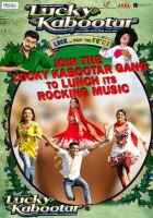 Lucky Kabootar Latest Poster