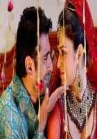 Lucky Kabootar Eijaz Khan Shraddha Das Bed Scene Stills
