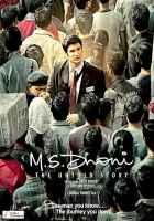 M.S. Dhoni - The Untold Biopic Image Poster