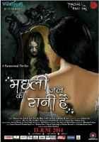 Machhli Jal Ki Rani Hai Swara Poster