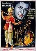 Madari Image Poster