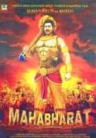 Mahabharat 3D First Look Poster