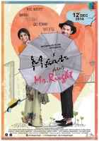 Main Aur Mr Right First Look Poster