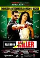 Main Hoon Part Time Killer  Poster