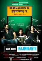 Main Hoon Rajinikanth First Look Poster