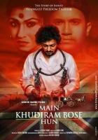 Main Khudiram Bose Hun First Look Poster