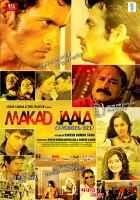 Makad Jaala First Look Poster