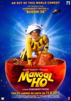 Mangal Ho Pritish Chakraborty Poster