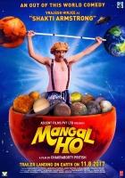 Mangal Ho Varjesh Hirjee Poster