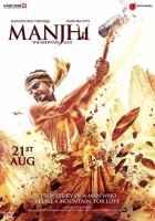 Manjhi The Mountain Man Nawazuddin Siddiqui Poster