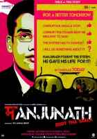 Manjunath HD Poster