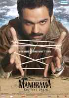 Manorama Six Feet Under Abhay Deol Poster